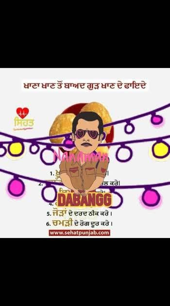 namandeep Singh dilpreet Singh