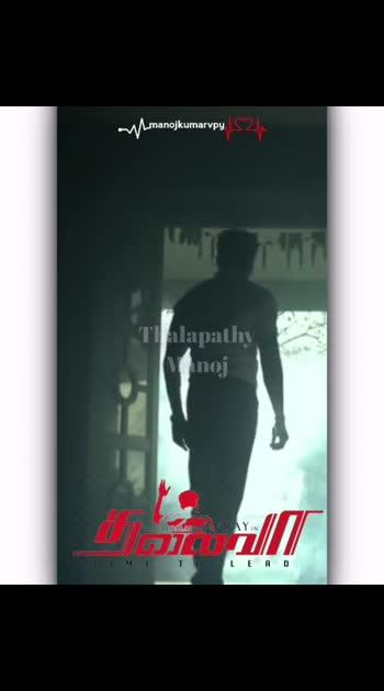 #thalapthy_vijay  #thalapathy  #thalapthy_vijay  #thalapathy63  #thalapathi