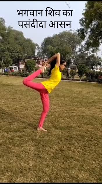 #natrajasana #roposostarschannel  #standingposture #advancedyoga #yogachallenges #yoga #yogaeverydamnday #yogamastersindia #yogafitnesslove #yogapractice #yogaaroundtheworld #myyogajourney #myyoga #yogainnature #yogagoals #yogastudent #yogapassion #yogalife #yogafit #yogaabhyasa #yogateacher #yogaeducation #yogawithshiv #selfpractice #yogainspiration  #yogainlove #shiviyoga #ashtangavinyasa #yogaenthusiast