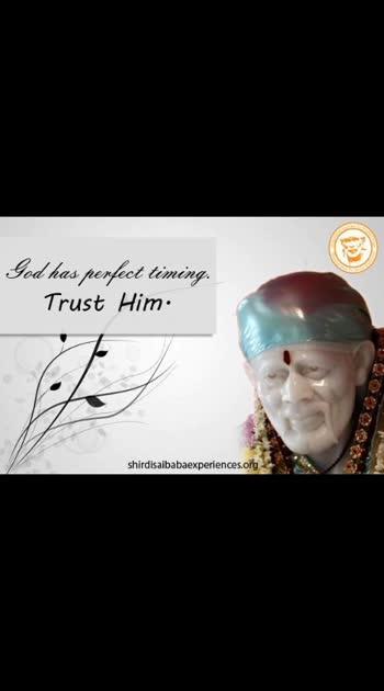 #sai तेरी चौखट पे आना मेरा काम था मेरी बिगड़ी बनाना तेरा काम है।  छोड़ दी किश्ती मैंने तेरे नाम पर.....  अब किनारे लगाना तेरा काम है।। #shirdisaibaba #saibaba_status #sabkamalikek #roposobhakti #bhakti-tv #blessedlife #god #godsongs #prayers #roposostatus #godisgreat #roposomusic  #miracleshappen #peaceofmind #hope #god #roposodevotional #bekindalways #2020newyear #blessedlife #soroposo #roposoness #roposo