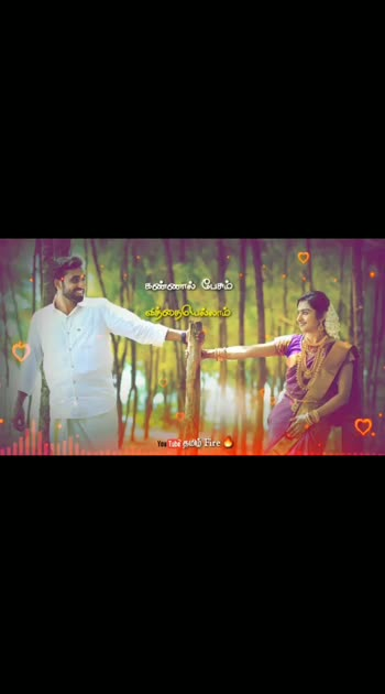 #lovely_couple