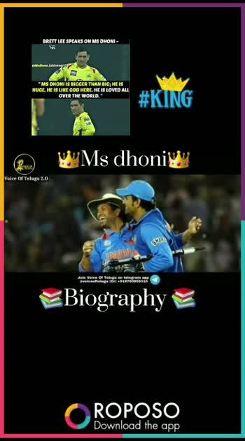 iloveu cir cricket cricket cricket