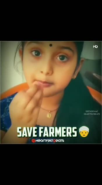 #savefarmers