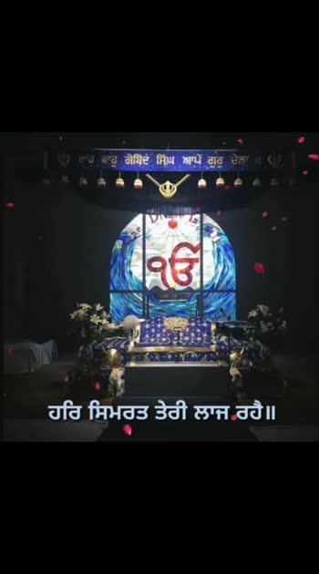 #sikhism #sikh #waheguru_ji #gurunanakdevji #sikhiworldwide #chamkaursahib#satguru_nanak_pargteyaa #famous