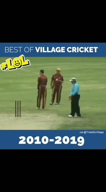 #ropososportstv #cricketfunny moments.😂 😂😂😍😂😂