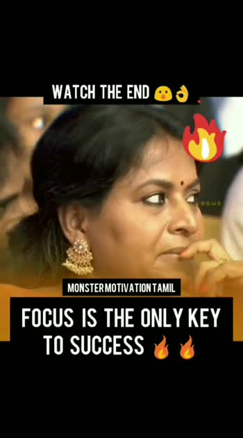 Sivakarthikeyan Motivation speech #sivakarthikeyan
