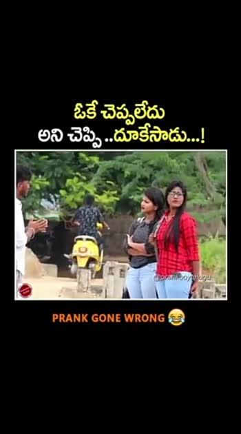 prank gone wrong