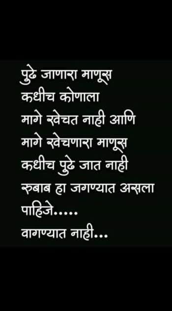 #goodmorningpost #mimarathi