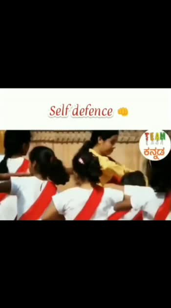 defence..