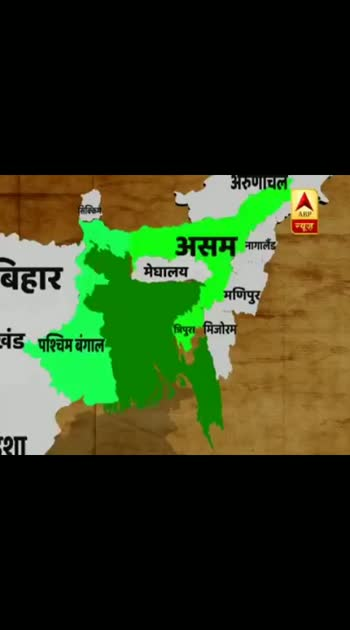 New bangladesh