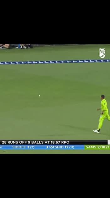 #cricket #rashidkhan