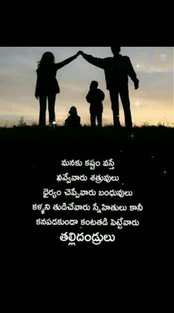 #parentslove