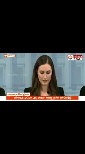 world News #news