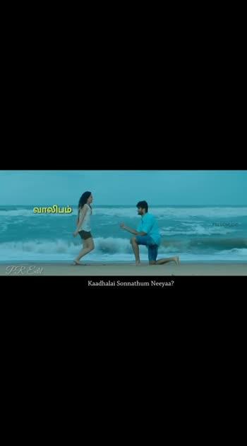 எல்லாமே நீதானே. காதல்#love #love-status-roposo-beats #loveproposal #husbandandwife #tamillovestatus #tamilbeats #maduraikaran #vijaydevarakonda #chinmayi #manthira kannale #beats #loveall #lovesong #lovealbum #tamilalbumsong