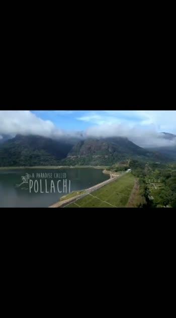 #pollachi #tamilnadu #tamilnadutourism #tamilnadutrending #pollachi