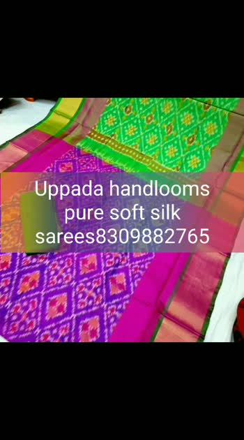 Uppada pure soft silk pattu sarees Full allover pochampally design Seperate plain blouse  4300 with ship8309882765
