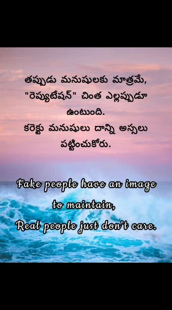 #soulfulquoteschannel #soulfulquotes #roposoteluguchannel #roposoteluguchannel