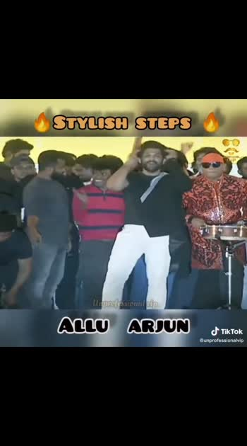 #audiolaunch #alavaikunthapurramuloo