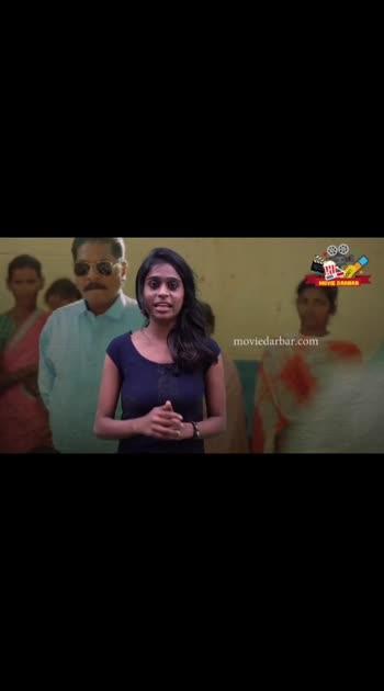 #moviesongs #moviereview #tamilcinema