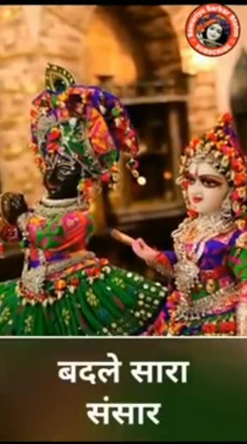 #jaishreekrishna #shyambaba #radha-krishna #radhakrishna #khatushyamji