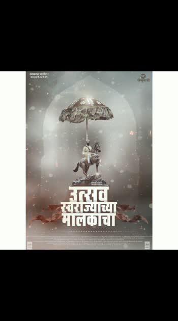 #chatrapati_shivaji_maharaj