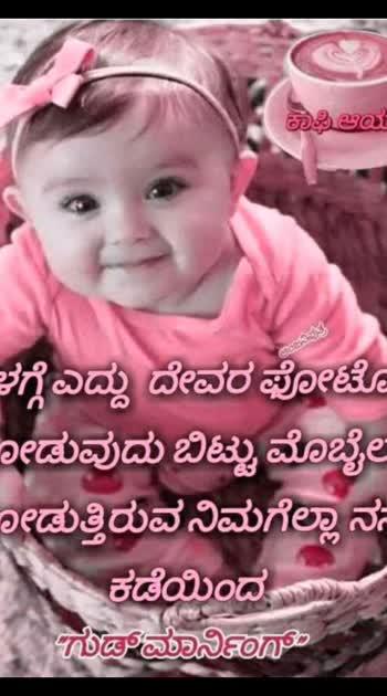 Geetha geetha