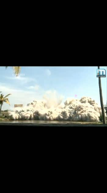 #maraduflat #kochi #demolition