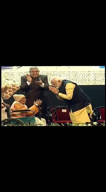 #narendramodi #roposonews #primeminister
