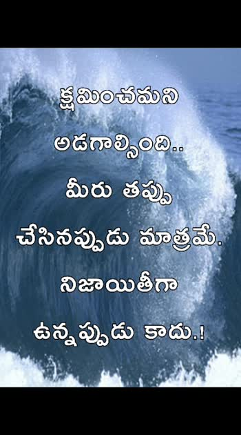 #soulfulquoteschannel #life-quotes #roposoteluguchannel #roposotelugudialogue
