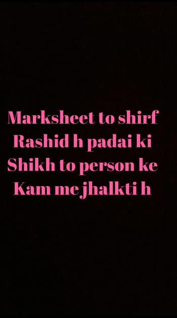 #padai&sikh
