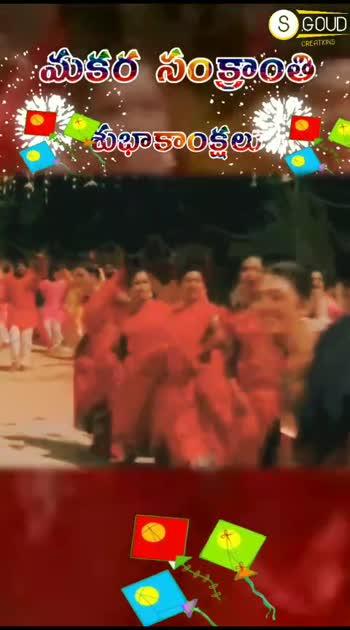 #sankranthi  #festivelook  #celebration