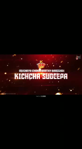 #kotigobba3 #baadshahsudeep #kicchasudeepa #motionposter #abhinaya_chakravrthi_kiccha_sudeep