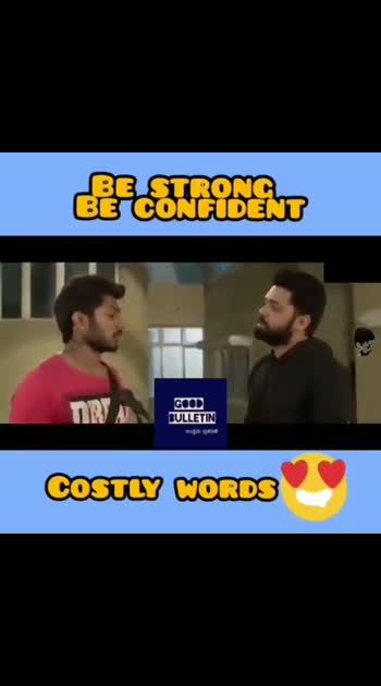 #beconfident 🤘
