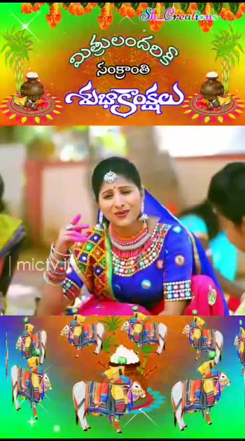 #roposo #happy Sankranti