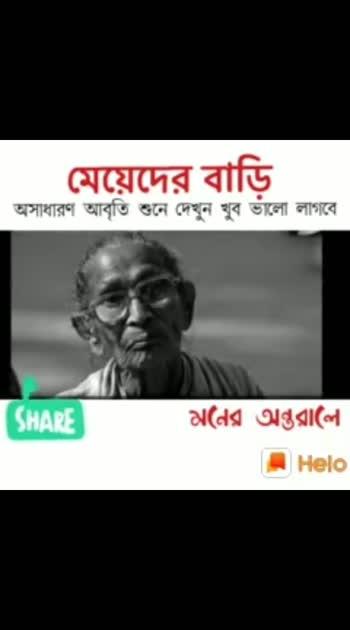 #bengali-culture