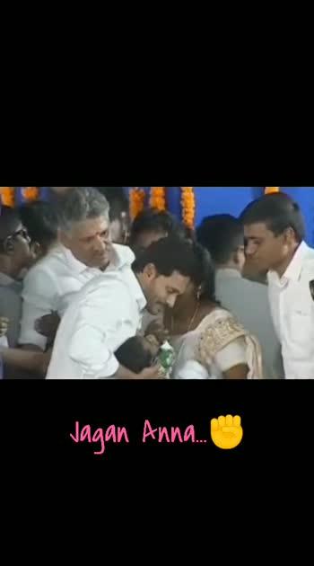 #Jagan Anna #Jagan Fans