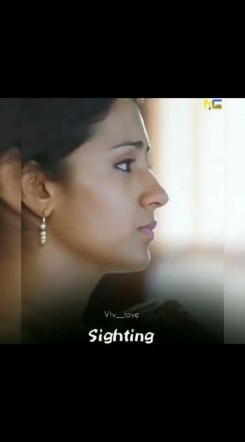 sighting
