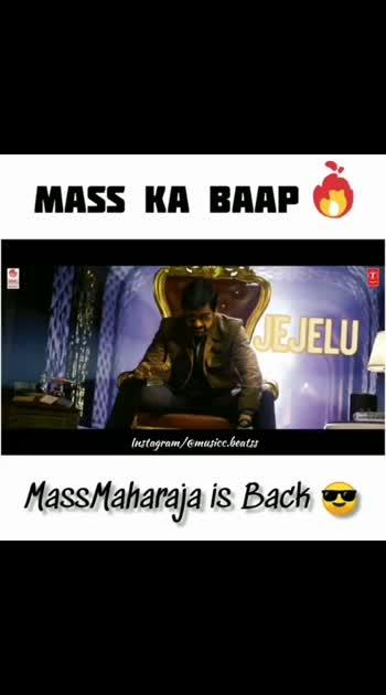 Mass ka baap #masskabaap #raviteja #ravitejacomedy #discoraja #nabahnatesh #nabah #tanyahope mass maharaja ravi teja