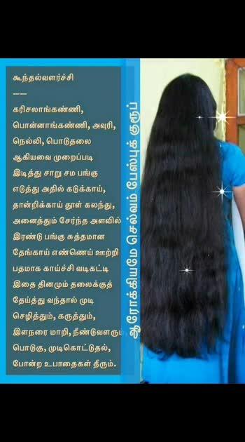 #hair-style #hair #growingtips