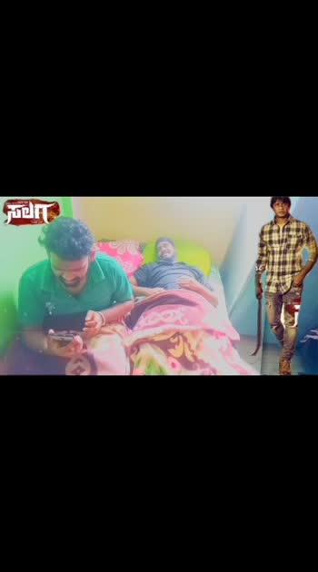 salaga Kannada movie teaser #salaga #kannada #salaga_Kannada movie #gombecreations #gombecreation #ownvoice