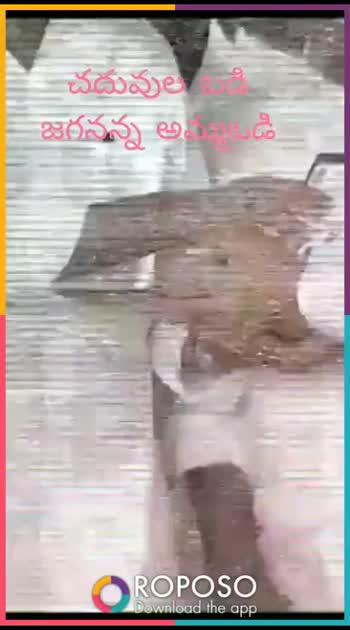 #ammavadi #ammabadi #jaijagananna #jaijagan #ysrcp #ysjagan #cmysjagan #apcmjagan2019 #appolitics