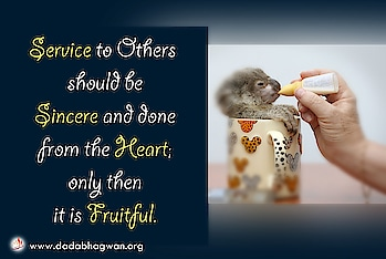 Do You Know service to others should be sincere and done from the heart; only then it is fruitful? When a person acquires fame and prestige for his service to others, it can create a lot of difficulties for him.  Find out more: https://www.dadabhagwan.org/path-to-happiness/humanity/help-others-the-purpose-of-life/how-to-help-people/  #service #heart #fruitful #sincere #dadabhagwan #dadabhagwanfoundation #spiritual #spirituality #huminity