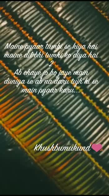 @roposocontests @roposotalks #roposostar #risingstar #hindisongs #love-status-roposo-beats #baatein #maine-tumse-pyair-bahot-kiya #mainepyarkiya #tumse #hi #dilbhibhartanahi #diya #ab #jo #ho #jaye