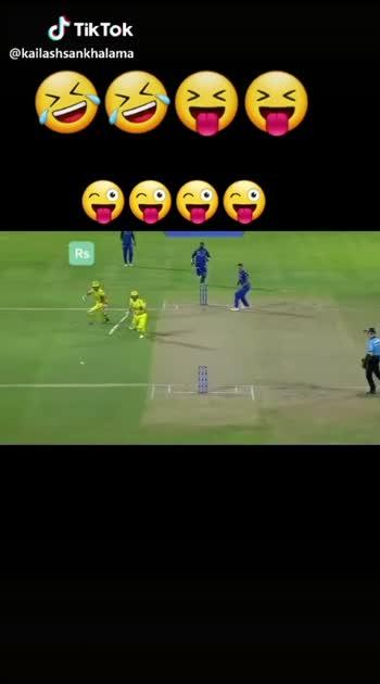 Cricket funny moments CSK V/S DC #cricketfunny #cricketfans #t20cricket #cskfans #t20worldcup #viratkohli