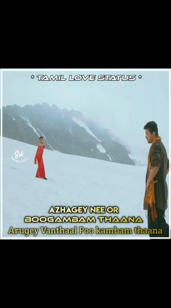 #lovestatus #thalapthy-vijay #