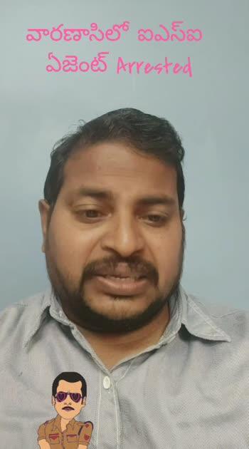 #isi#agent#in#varanasi#arrested#
