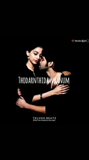 Do Follow this page . . .  _____________________ • ғᴏʟʟᴏᴡ @telugu.beatz  _____________________ • ʜᴀsᴛᴀɢs - @telugu.beatz . . .  #lovesongslyrics #lovesongs #telugulovestatus #telugumovies #teluguactor #fashion #beatsofteluguofficial #nani#tekugumemes #lovequtoes #love #failure #lovefailurequotes #tamilstatus #tamil#adhithyavarma #telugulovelyricsofficial #teluguwhatsappstatus #telugucinema #teluguhotactress #telugusingers #telugulovefailure #telugumusic #telugulovesongs #telugumusically #fxmuni #english #tamil #malayalam #teluguwhatsappstatus #telugumovies #telugulove #teluguhotactress .  The photo and audio is not owned by ourselves the copyright credit goes to to respective owners .This video is not used for illegal sharing or profit making.This videos purely fan-made,If any Problem, Msg Me and the video will immediately removed . No need to sent a strike Thank you