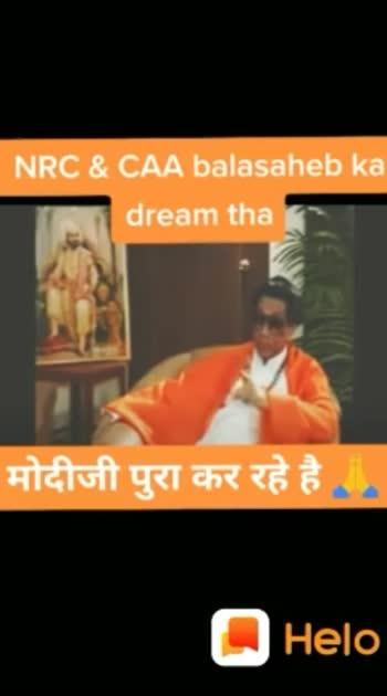 #balasahebthackeray #politicschannel_exam_use_full