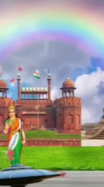 #hindustan