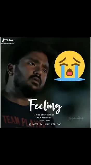 #feeling-loved #feelingssong